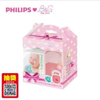 【Philips 飛利浦】4號香草奶嘴+小紅象收納盒(奶嘴禮盒組)