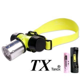 【TX特林】XML- L2 LED極亮潛水頭燈(HD-WA-L2)