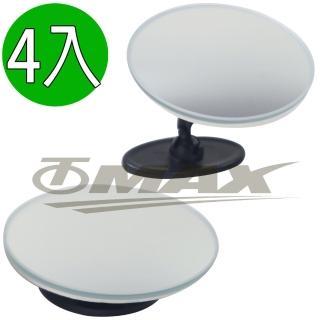 【OMAX】360度-防死角可調式兩用小圓鏡-4入(2組-12H)