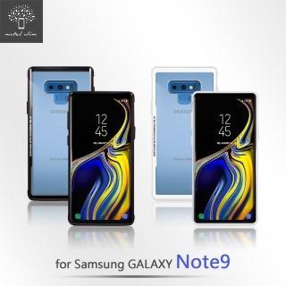【Metal-Slim】Samsung Galaxy Note 9(強化時尚鋼化玻璃保護殼)