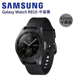 【SAMSUNG 三星】Galaxy Watch 1.2吋 藍牙版-R810 午夜黑(42mm)