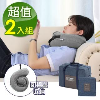 【JIDA】專利設計 可捲收納記憶棉U型枕(贈大容量拉桿收納袋)