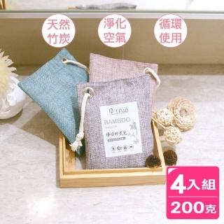 【AXIS 艾克思】空氣清新淨味竹炭包200克_4入(吸濕除臭)