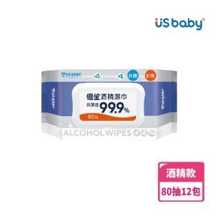 【US BABY 優生】超厚型抗菌酒精濕巾(80抽12包)