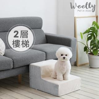 【MH家居】柏爾寵物階梯 二層(寵物樓梯/毛孩照護)