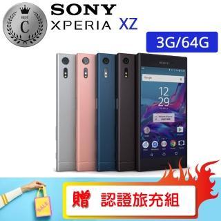 【SONY 索尼】F8332 3G/64G XPERIA XZ 福利品手機(贈 藍牙耳機、防水袋、防摔殼)
