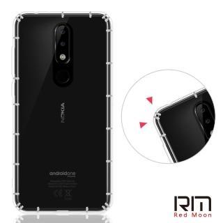 【RedMoon】Nokia 5.1 Plus 防摔透明TPU手機軟殼
