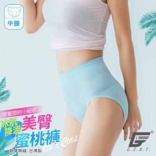 【GIAT】台灣製超彈力美臀內褲(中腰款-淺藍F-XL)
