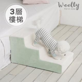 【Wolly】柏爾寵物階梯 三層(寵物樓梯/毛孩照護)