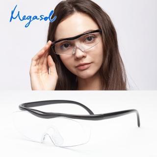 【MEGASOL】外掛式放大全焦點老花眼鏡無度數也適用精細工作眼鏡(眉框加大視野多焦點老花眼鏡-MF003)/