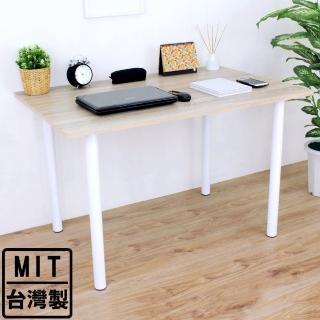 【美佳居】寬120x深60/公分-大型書桌/餐桌/工作桌/電腦桌/洽談桌(二色可選)