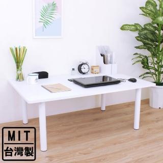【美佳居】寬120x深80x高45/公分-大型和室桌/矮腳桌/餐桌(二色可選)