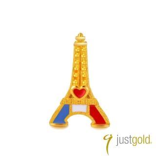 【Just Gold 鎮金店】繽紛派對系列 黃金單耳耳環-巴黎鐵塔