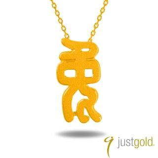 【Just Gold 鎮金店】十二生肖純金系列 黃金墜子-兔影