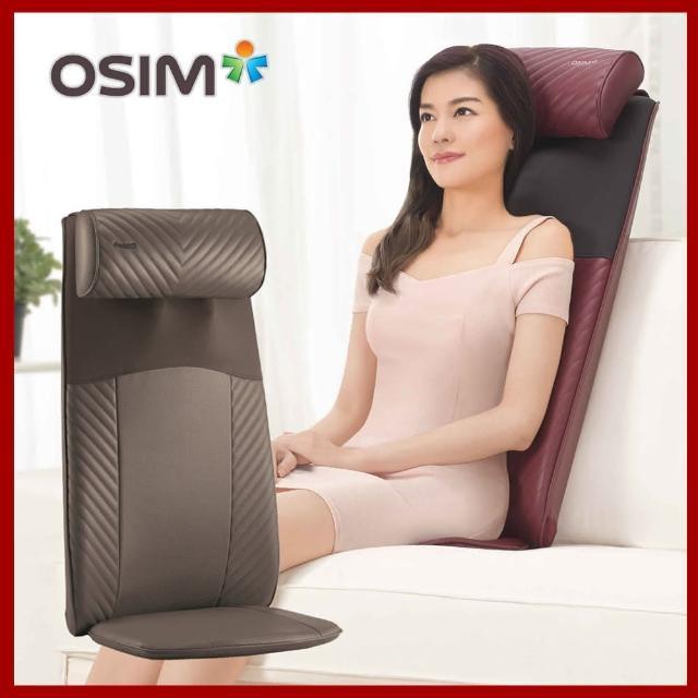 按摩椅墊推薦大全_【OSIM】uJolly背樂樂(OS-260)評價_拾誠實