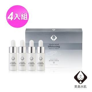 【美島水肌】日本藥用美白煥膚100X美白安瓶(3+1)
