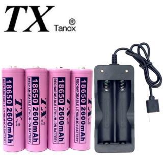 【TX特林】18650鋰充電池2600mAh4入附USB充電器(2600-4+USB)
