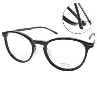 【VYCOZ 眼鏡】薄鋼百搭貓眼款(黑#TOSS BLK)