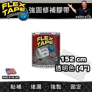 【美國FLEX TAPE】強固型修補膠帶 4吋寬版(透明色 美國製)