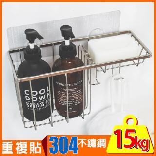 【樂活主義】第二代霧面無痕貼-304不鏽鋼扁鐵沐浴乳肥皂架/置物架/瓶罐架