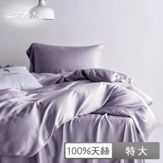 【A-nice】60支100%全天絲寢具 裸睡主義【素色/緹花】床包薄被套四件組(特大/多款色系可選 / 4003 DC)