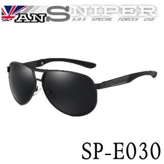 【英國ansniper】抗UV航鈦合金雷朋式偏光鏡組合SP-E030/槍灰灰片/HD-CRAFTER英國系列(雷朋式偏光鏡)