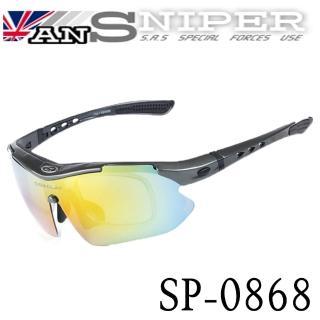 【英國ansniper】抗UV藍光偏光REVO高清運動鏡外銷13件組/槍灰SP0868(自行車/路跑/開車/戶外/釣魚)
