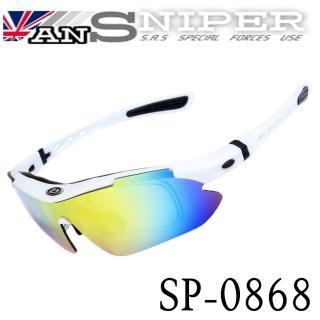 【英國ansniper】抗UV藍光偏光REVO高清運動鏡外銷13件組/白色SP0868(自行車/路跑/開車/戶外/釣魚)