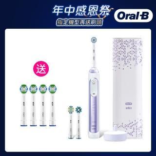 【德國百靈Oral-B-】Genius10000 3D智慧追蹤電動牙刷(紫鳶尾)