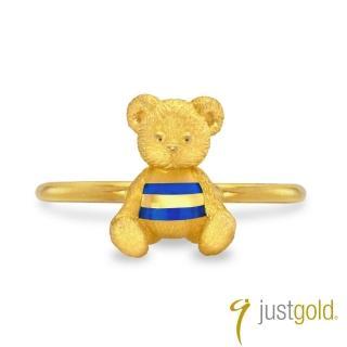 【Just Gold 鎮金店】繽紛派對系列 黃金戒指-條紋英式小熊