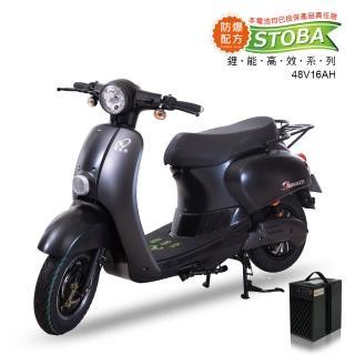 【向銓】Qunnie電動自行車PEG-003 plus+搭配防爆鋰電池(電動車)