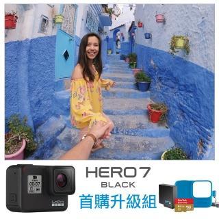 【GoPro】HERO7 BLACK 首購容量升級組