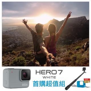 【GoPro】HERO7 White 首購容量升級組