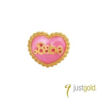 【Just Gold 鎮金店】繽紛派對系列 黃金單耳耳環-寶貝甜心