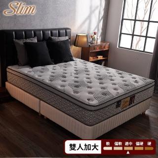 【SLIM 奢華型】銀離子抗菌羊毛乳膠獨立筒床墊(雙人加大6尺)