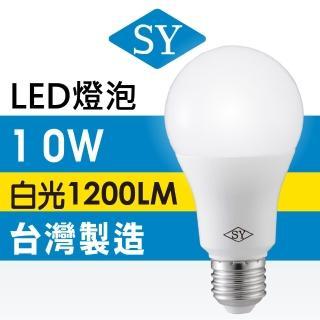 【SY 聲億科技】LED 10W 高效能廣角燈泡-10入組(CNS認證版MIT)