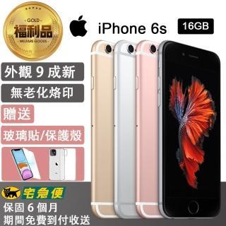 【Apple 蘋果】iphone 6s 16G 4.7寸(福利品)