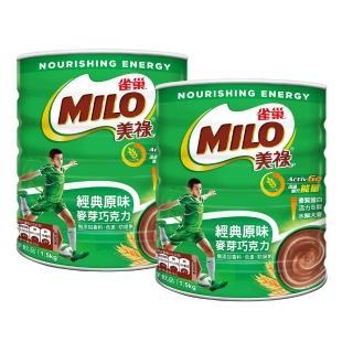 【MILO 美祿】經典原味巧克力麥芽飲品1.5kg x2入
