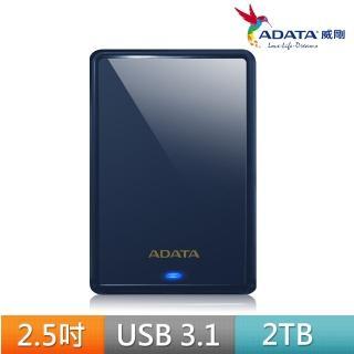 【ADATA 威剛】HV620S 2TB 2.5吋輕薄行動硬碟(藍)