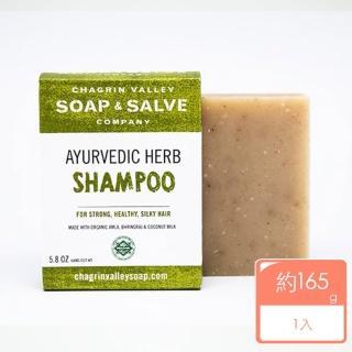 【美國Chagrin Valley】印度阿育吠陀頭皮調理洗髮手工皂(約165g)