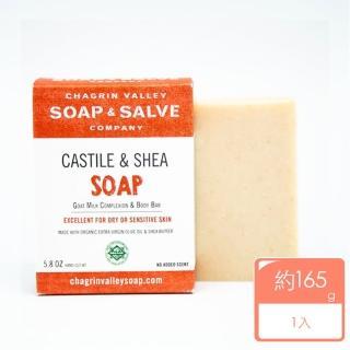 【美國Chagrin Valley】有機天然初榨橄欖羊奶手工皂(約165g)