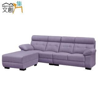 【文創集】艾波   時尚貓抓皮革L型沙發組合(四人座+椅凳)