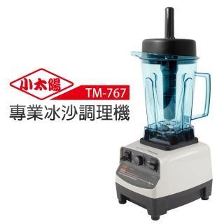【小太陽】專業冰沙調理機(TM-767)