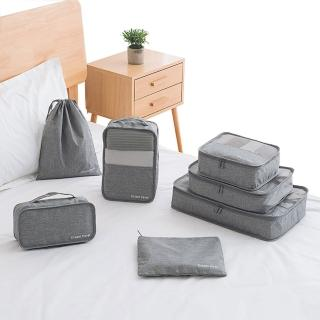 【PUSH!】旅遊用品旅行收納袋行李箱衣物整理收納包袋套裝(7件套S51)