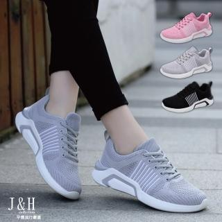 【J&H collection】韓版輕便飛織設計女休閒運動鞋(現+預 黑色 / 粉色 / 灰色)