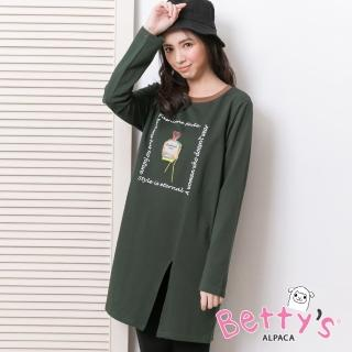 【betty's 貝蒂思】香水瓶刺繡下擺開衩T-shirt(深綠)