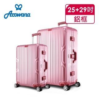 【Arowana 亞諾納】星漾國度25+29吋PC鋁框避震輪旅行箱/行李箱(多色任選)