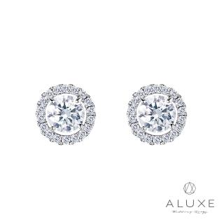 【A-LUXE 亞立詩】18K金主鑽共1克拉F/VS2 鑽石耳環