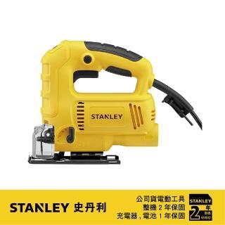 【Stanley】美國 史丹利 STANLEY 600W 線鋸機 SJ60(SJ60)