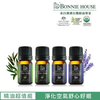【Bonnie House】雙有機茶樹精油5ml*2+雙有機保加利亞薰衣草精油5ml*2(ACO/USDA)